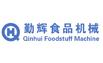 上海勤辉食品机械股份有限公司